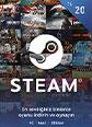 20 TL Steam Cüzdan Kodu 20TL Bakiye Satın Al