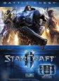 StarCraft 2 Battle Chest