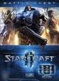 StarCraft 2 Battle Chest Battlenet Key Satın Al