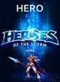 Heroes of The Storm Jaina - Hero