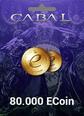 Cabal Online EU 80.000 ECoin 80.000 eCoin Satın Al