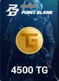 Point Blank 4500 TG