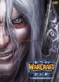 Warcraft 3 The Frozen Throne Battlenet Key Satın Al