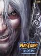 Warcraft 3 The Frozen Throne Battlenet Key Satın Al
