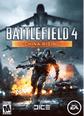 Battllefield 4 China Rising DLC Origin Key