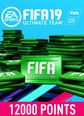 Fifa 19 Ultimate Team Fifa Points 12000 Origin Key PC Origin Online Aktivasyon Satın Al