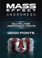 Mass Effect Andromeda 12000 Points Pack Origin Key PC Origin Online Aktivasyon Satın Al