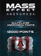 Mass Effect Andromeda 12000 Points Pack Origin Key PC Origin Online Aktivasyon Satın Al