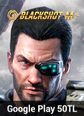 BlackShot M Google Play 50 TL Bakiye