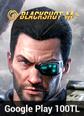 BlackShot M Google Play 100 TL Bakiye