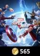 MARVEL Super War 565 Star Coin MARVEL Super War 565 Star Coin Satın Al