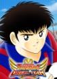 Google Play 50 TL Captain Tsubasa Dream Team Dreamballs Google Play 50 TRY Satın Al